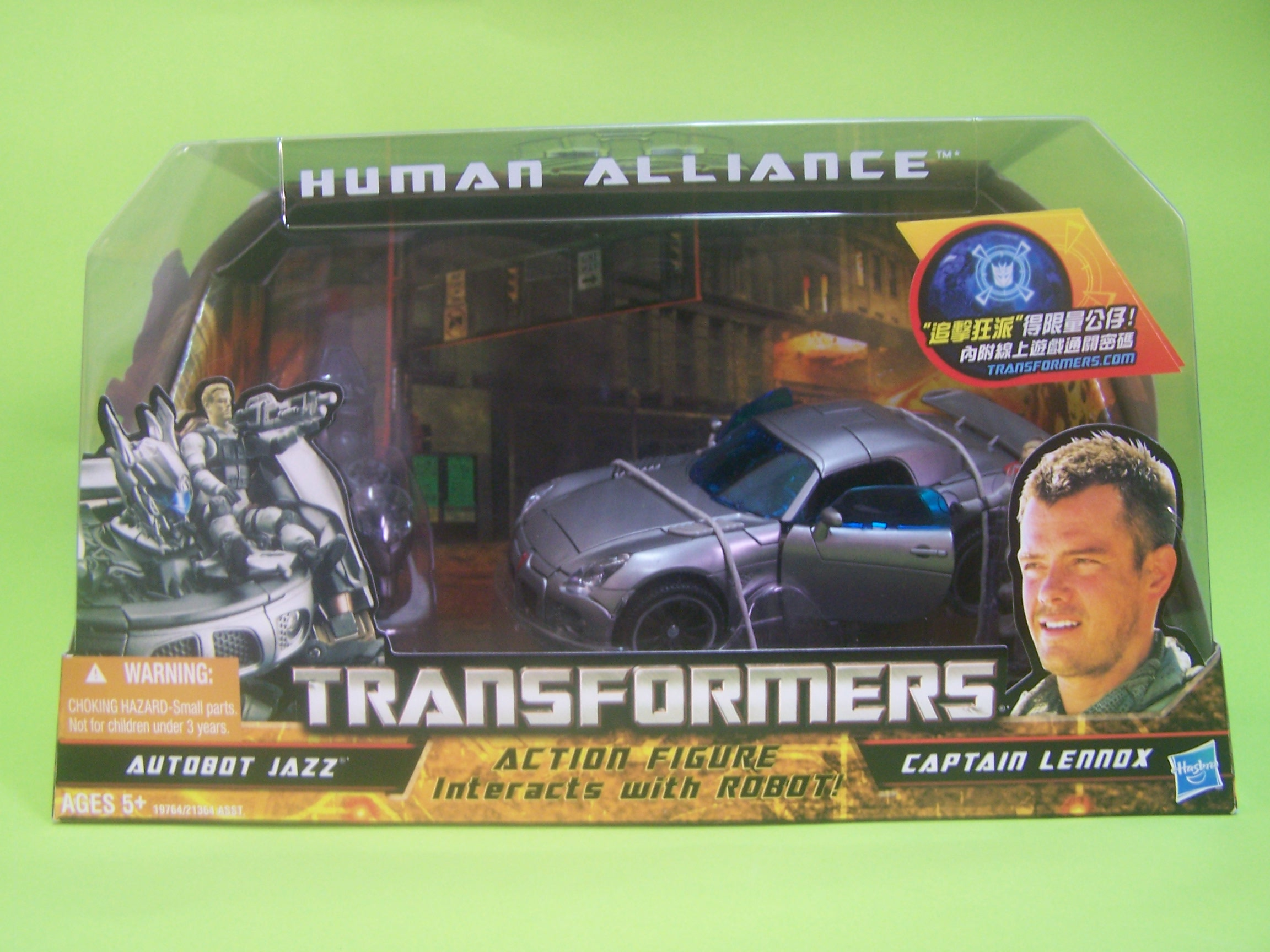 Human Alliance Autobot Jazz with Captain Lennox-106.jpg