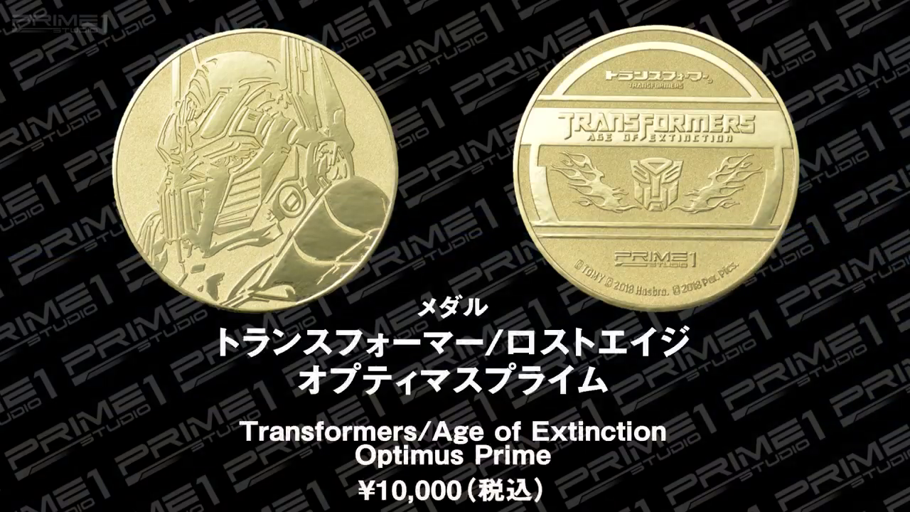 03-Age Of Extinction Optimus Prime Medal.png