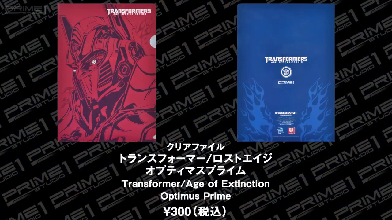 05-Age Of Extinction Optimus Prime ClearFile.png