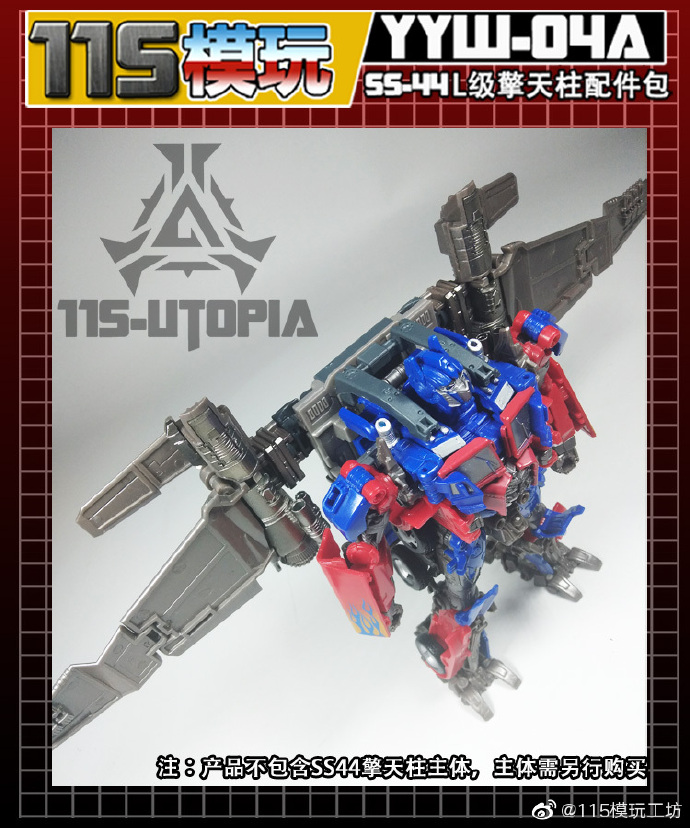 115-Utopia Upgrade kit for SS-44 DOTM Optimus Prime-01.jpg