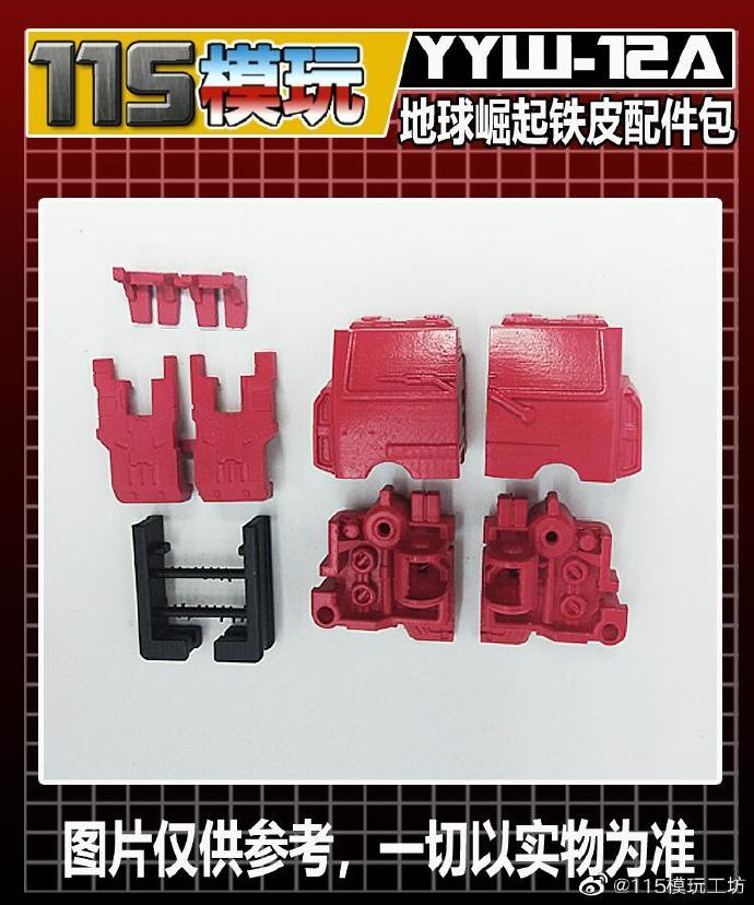 115-Utopia YYW-12A Upgrade Kit For Earthrise Ironhide-01.jpg