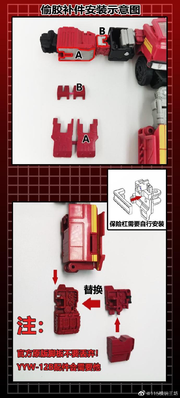 115-Utopia YYW-12A Upgrade Kit For Earthrise Ironhide-02.jpg