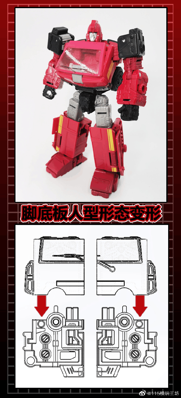 115-Utopia YYW-12A Upgrade Kit For Earthrise Ironhide-04.jpg