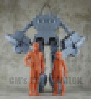CM's Brave Gokin Transforming Exo Suit with Spike and Daniel Figures-130726b-thumb-300x327-3679.jpg