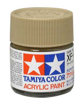 Starting Off: What Kind Of Paints Do You Recommend?-335590.jpg