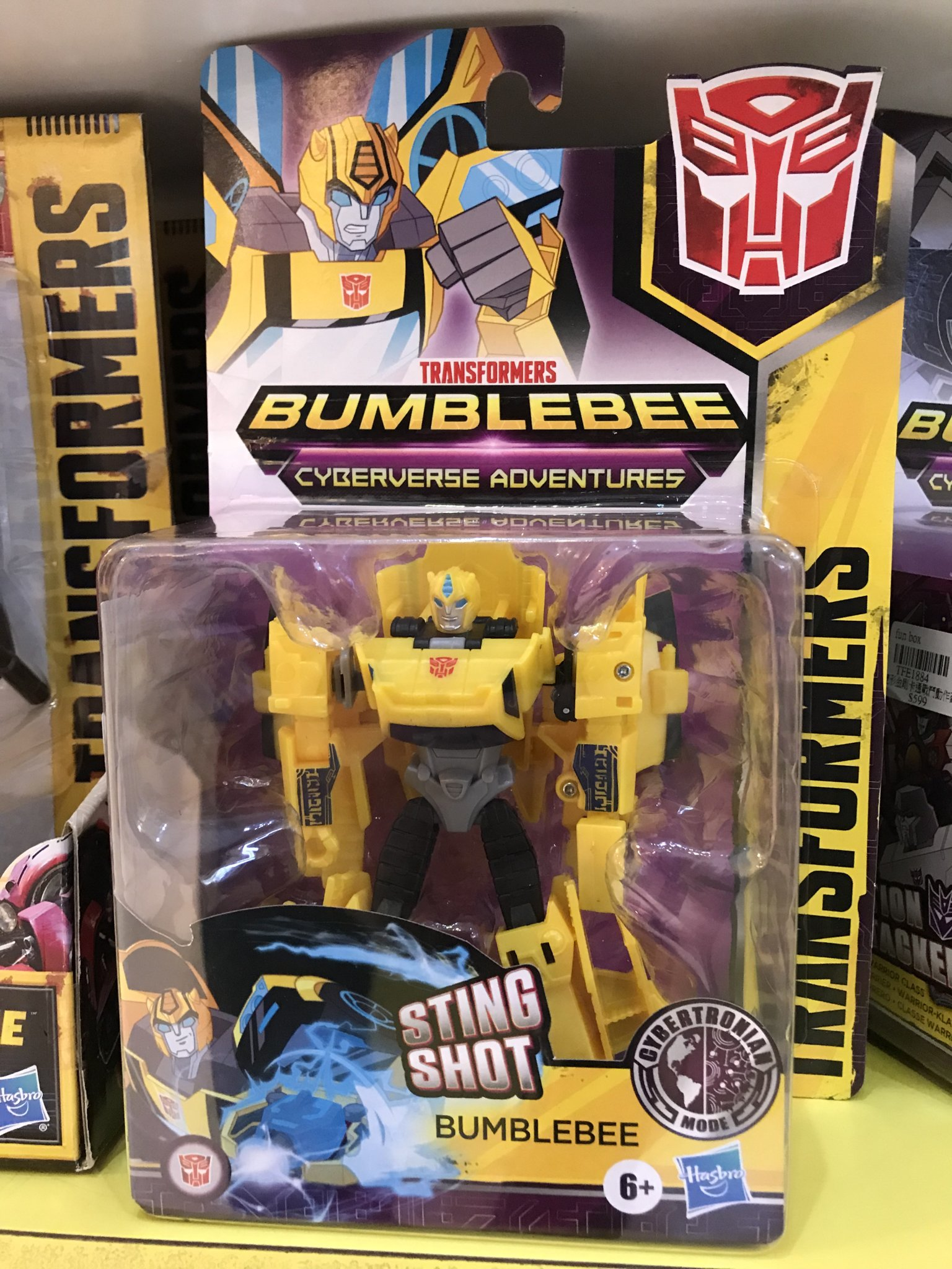 Shockwave Lab SL-60 Upgrade kit for Cyberverse Ultimate Class Optimus Prime