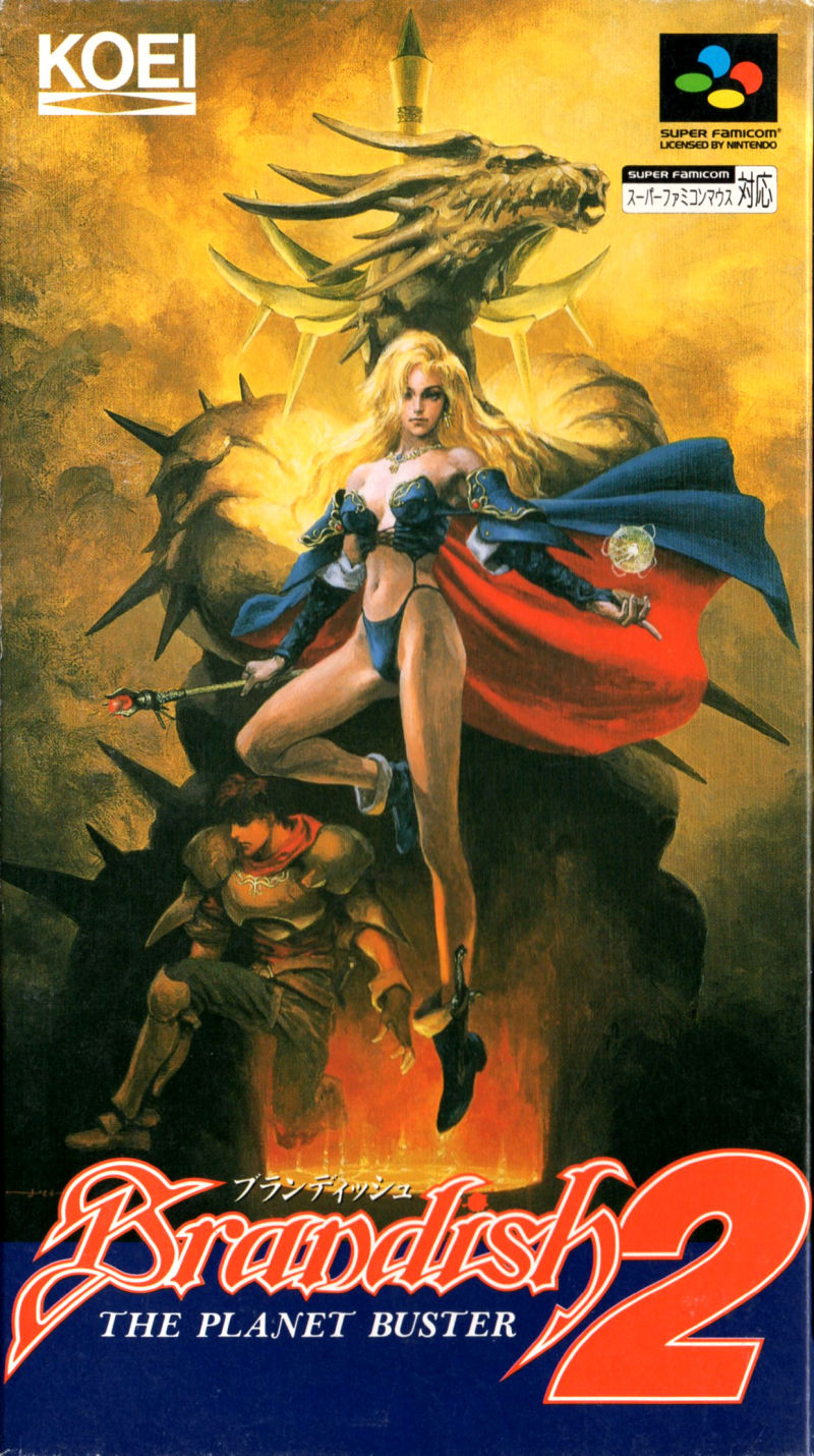 488284-brandish-2-the-planet-buster-snes-front-cover.jpg