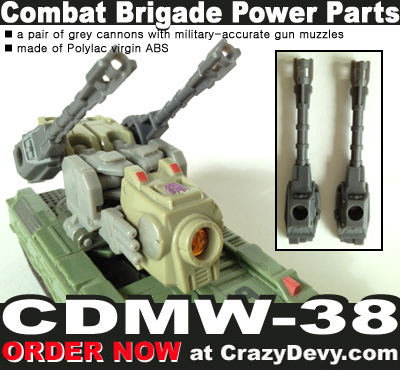 CDMW-38 Combat Brigade Power Parts-8885266271_5d81b07ea1.jpg