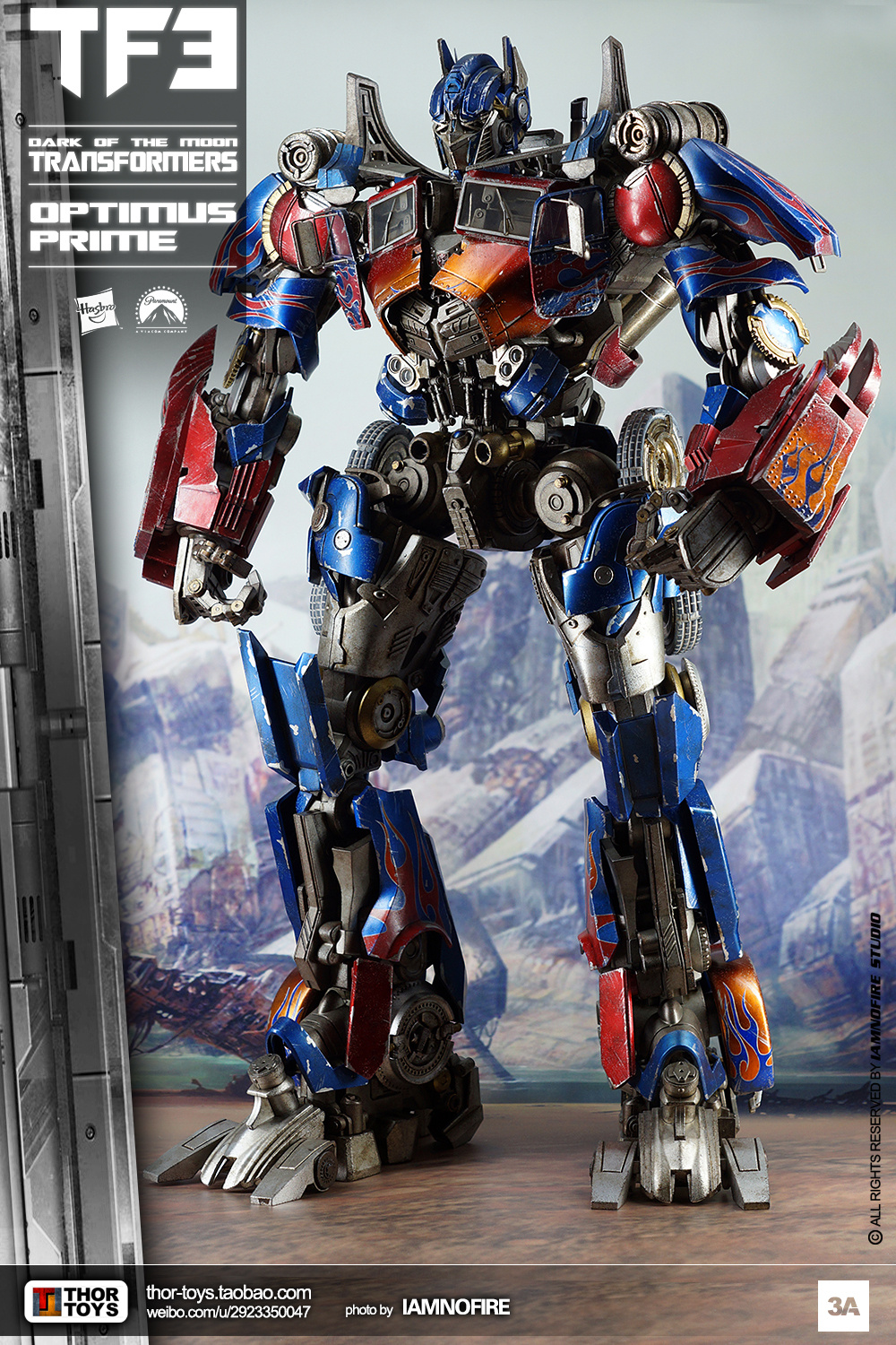 Review 3a threea transformers optimus prime dark of the moon dotm - View Attachment 27642367