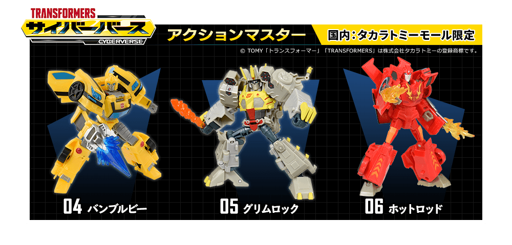 Cyberverse Action Master Bumblebee-5.png