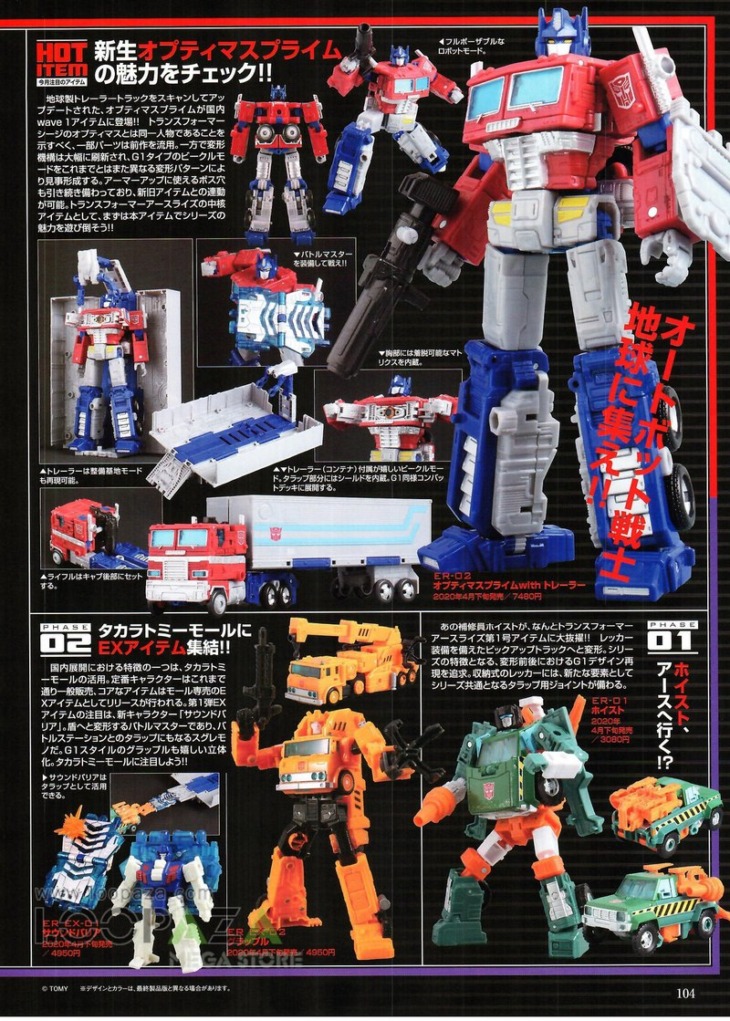Figure King Magazine Issue 4262 Scans - Earthrise, Studio Series, and Cyberverse 04__scaled_800.jpg