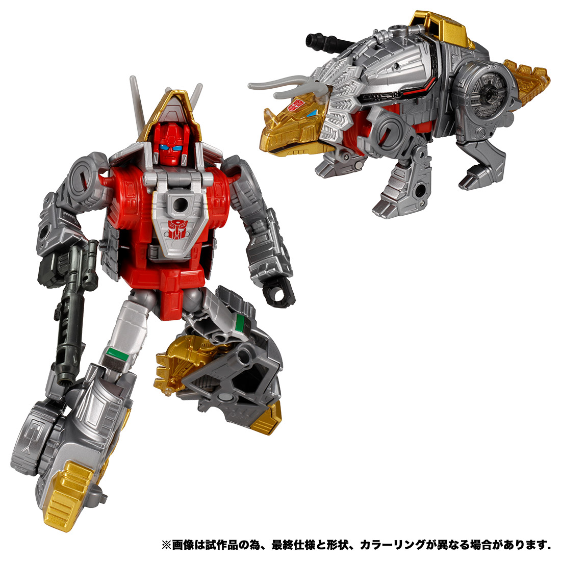 Generations Selects Volcanicus-6.jpg