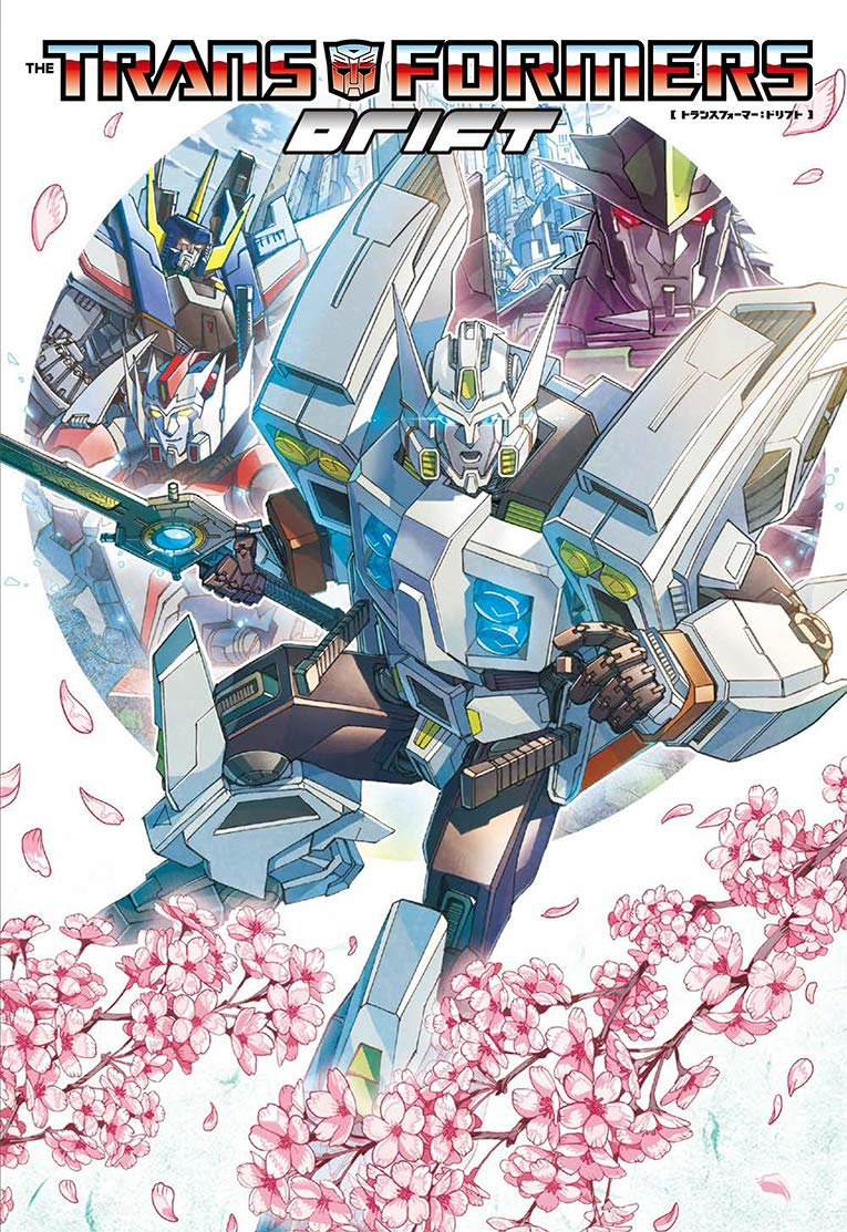 IDW Drift Japanese Cover.jpg