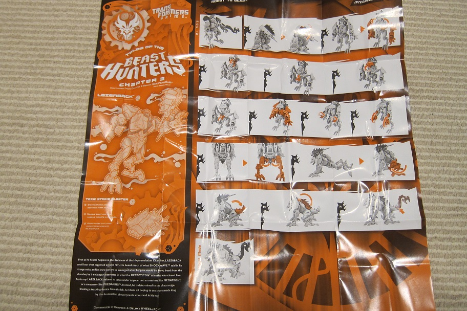 Beast Hunters spotted at US retail-img_4832r.jpg