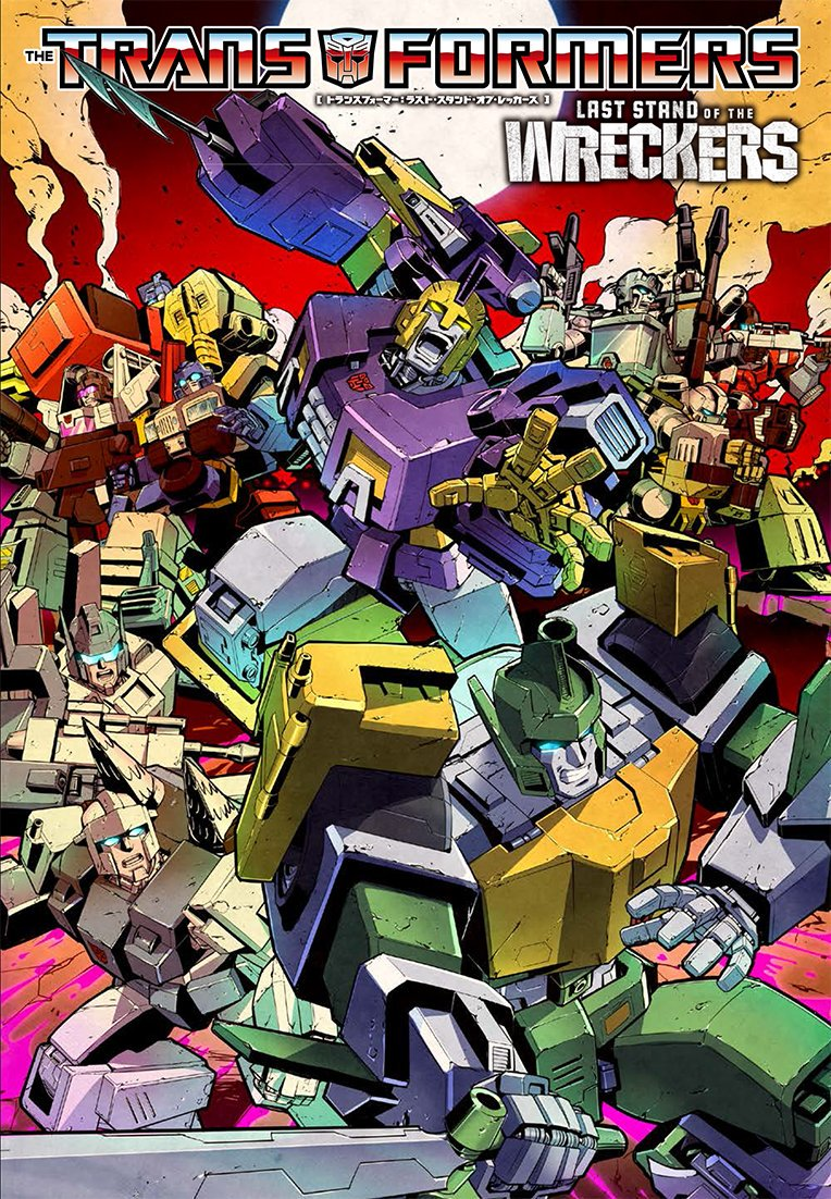 Last Stand Of The Wreckers Japanese Cover.jpg
