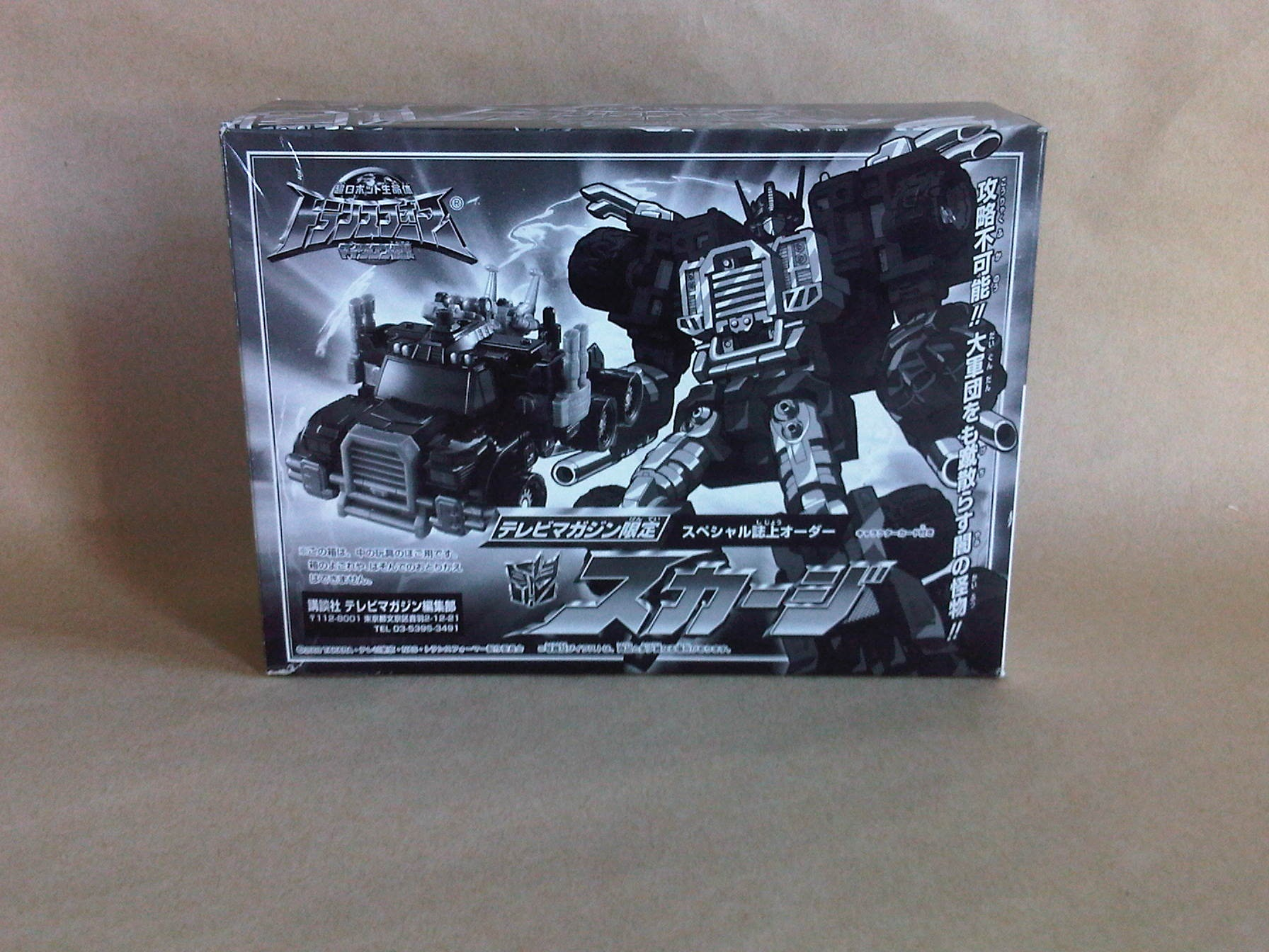 MpBlack Collection-micron-lagend-scourge.jpg