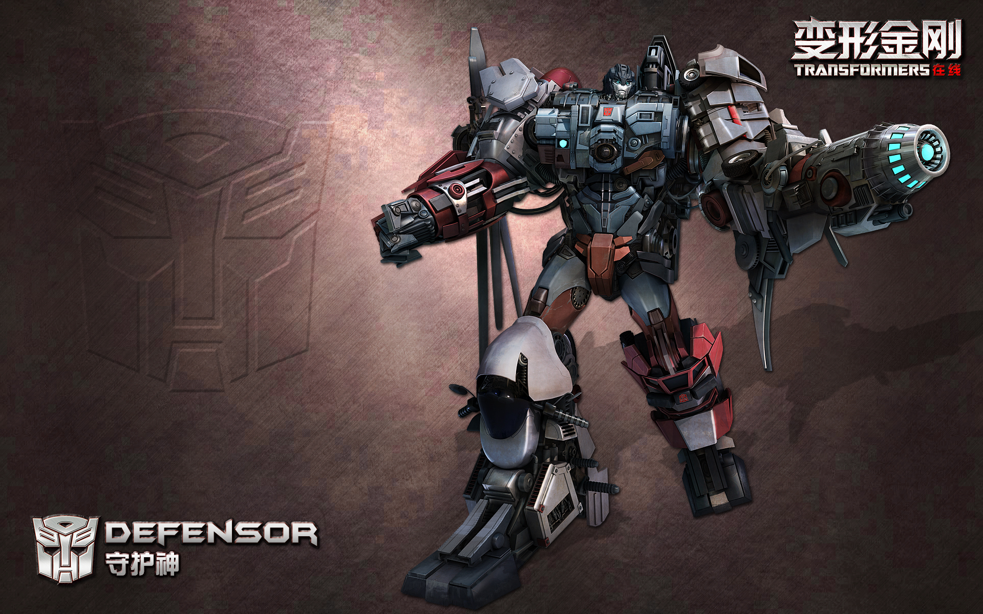 Transformers: Evolution MMORPG Details, Images & Gameplay Footage-mmo-defensor.jpg
