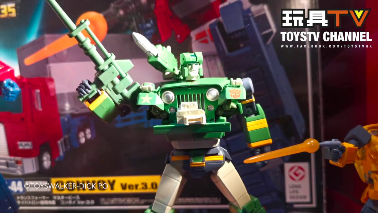 MP Hound G1 Toy Accurate rifle-01.png