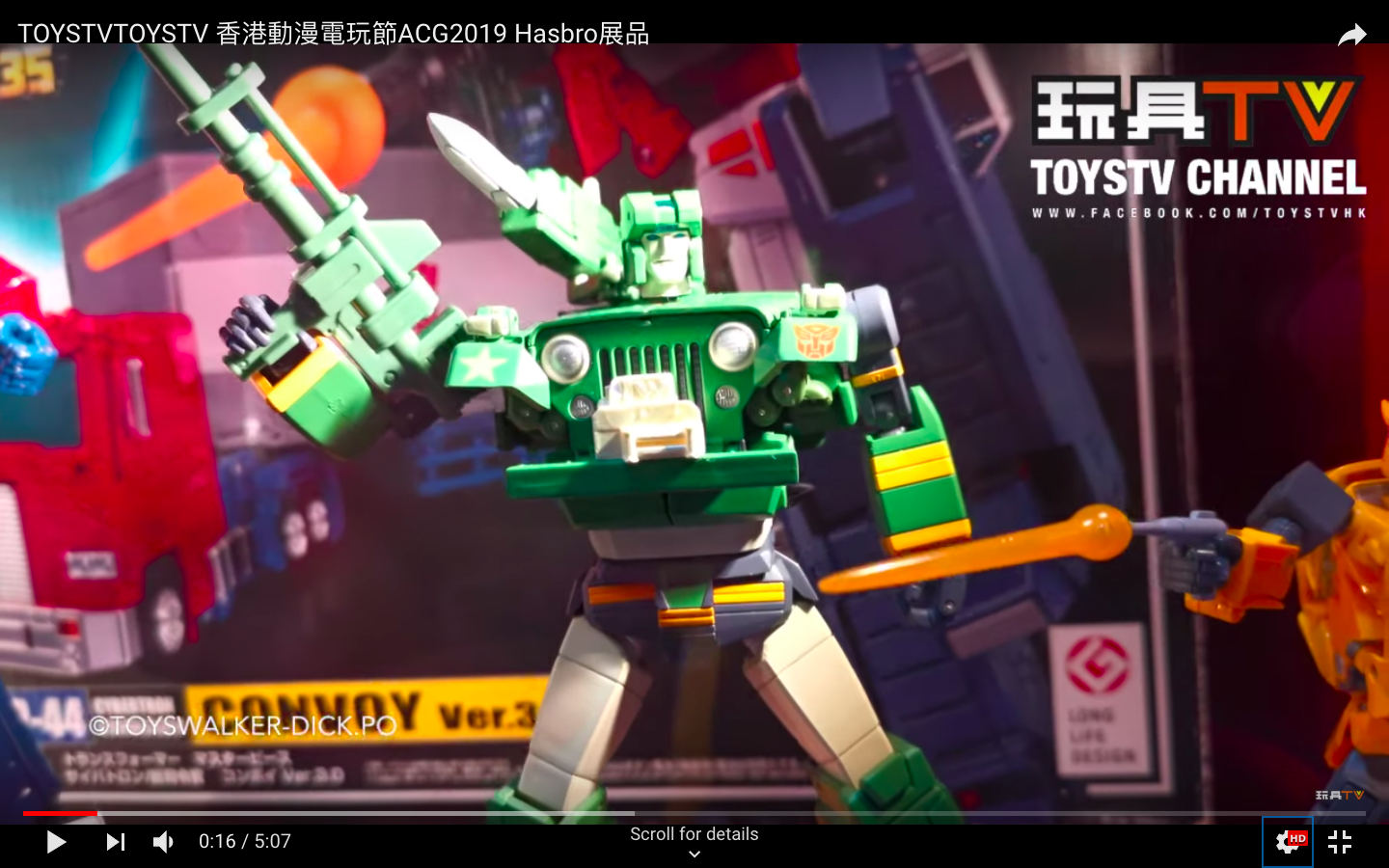 MP Hound G1 Toy Accurate rifle-03.png