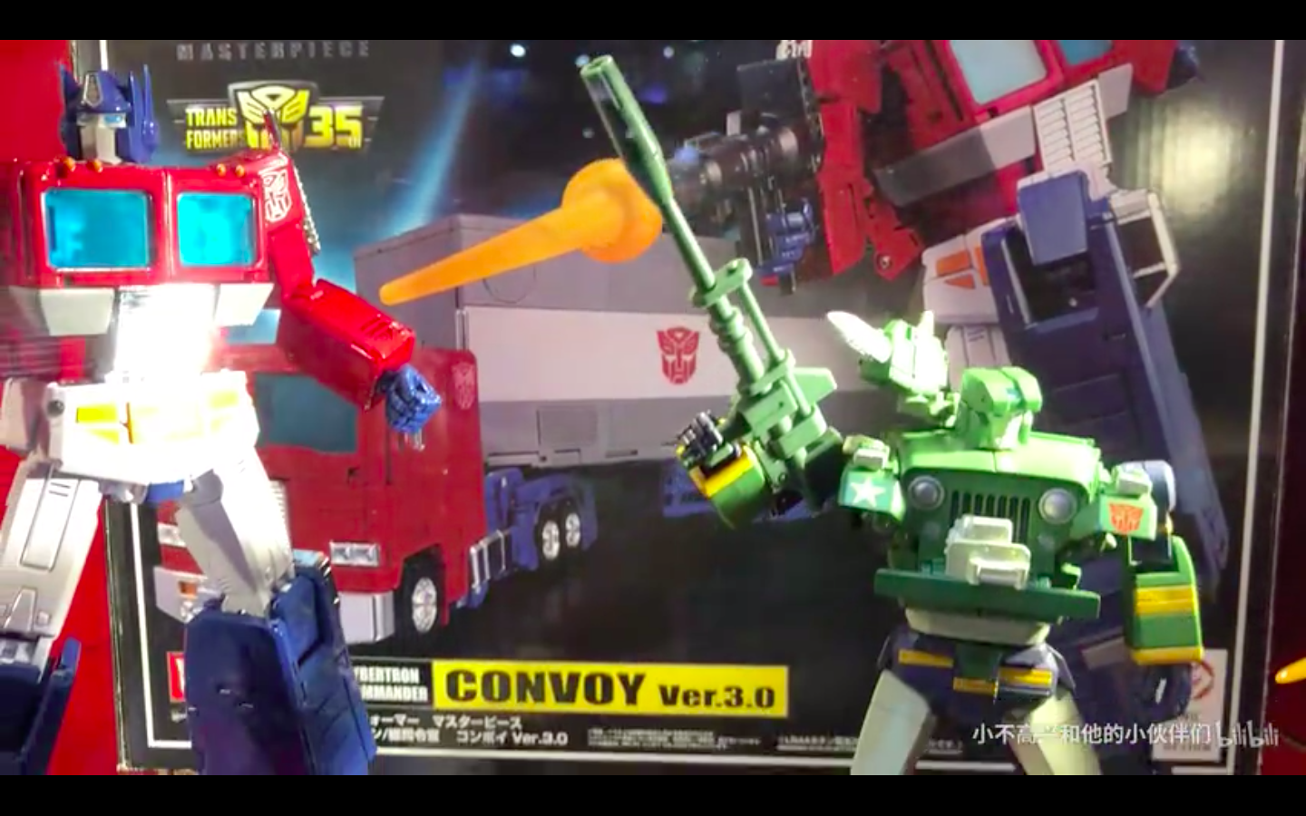 MP Hound G1 Toy Accurate rifle-04.png