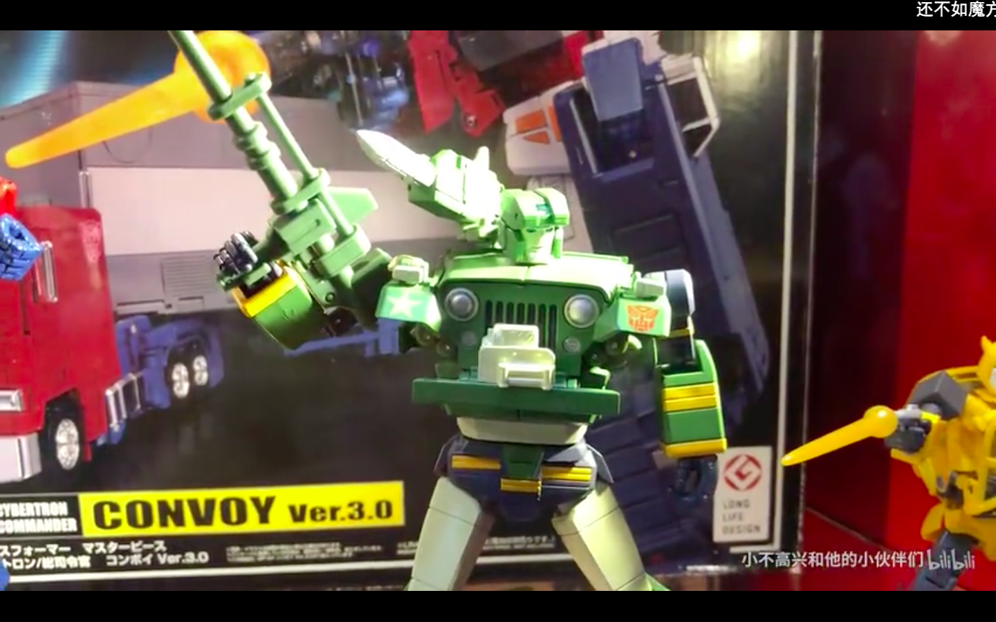 MP Hound G1 Toy Accurate rifle-05.png