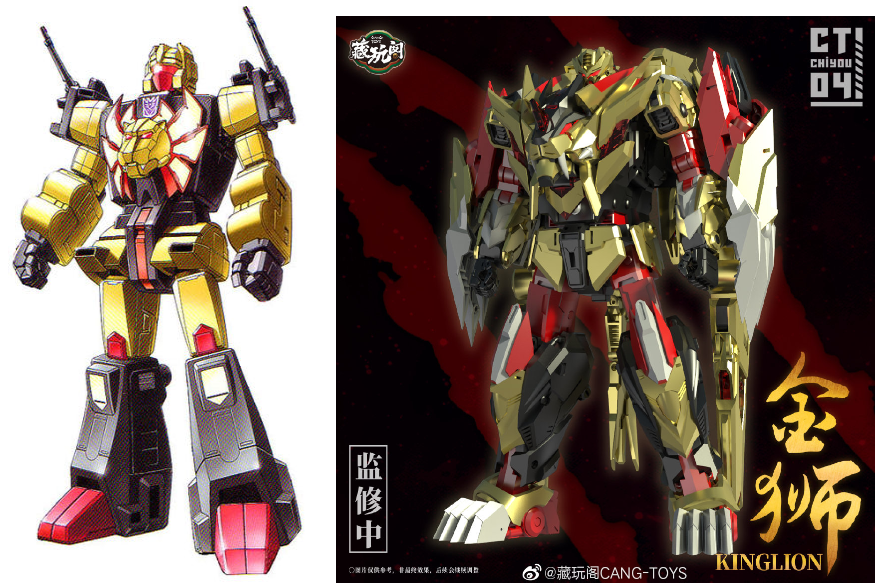 RC G1.png