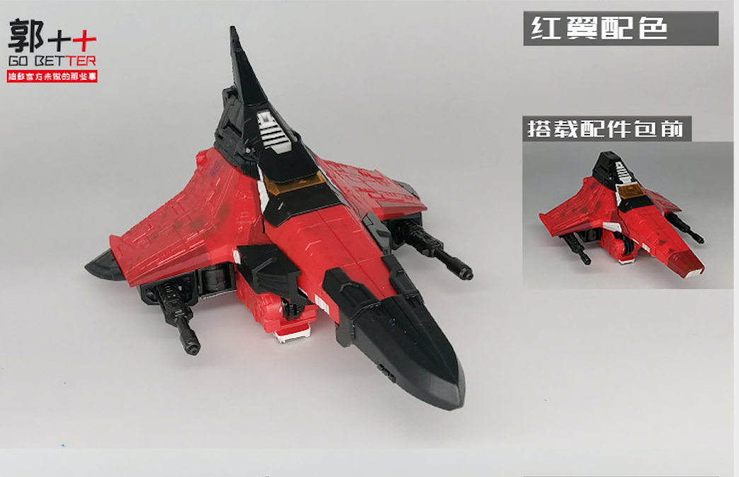 s-l1600 (3).png