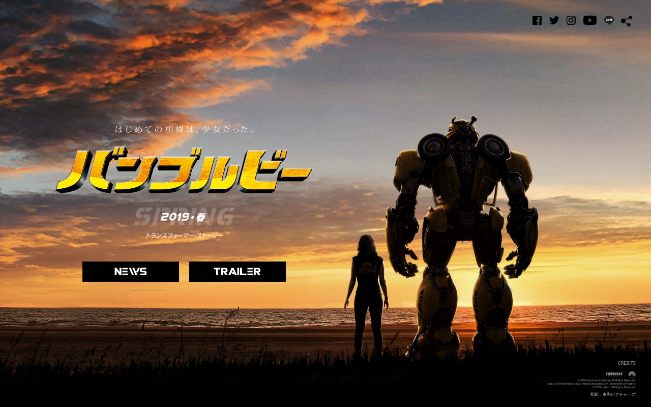 Bumblebee Movie Japanese Website Now Available Tfw2005 The