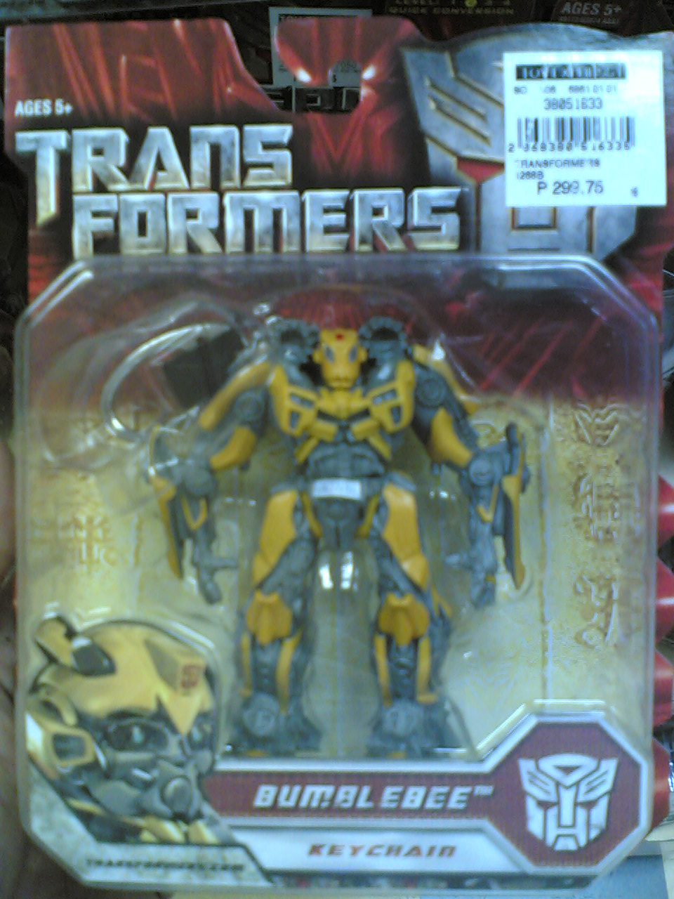 Philippines Transformers Sightings-tf2-rotf-keychains-2-.jpg