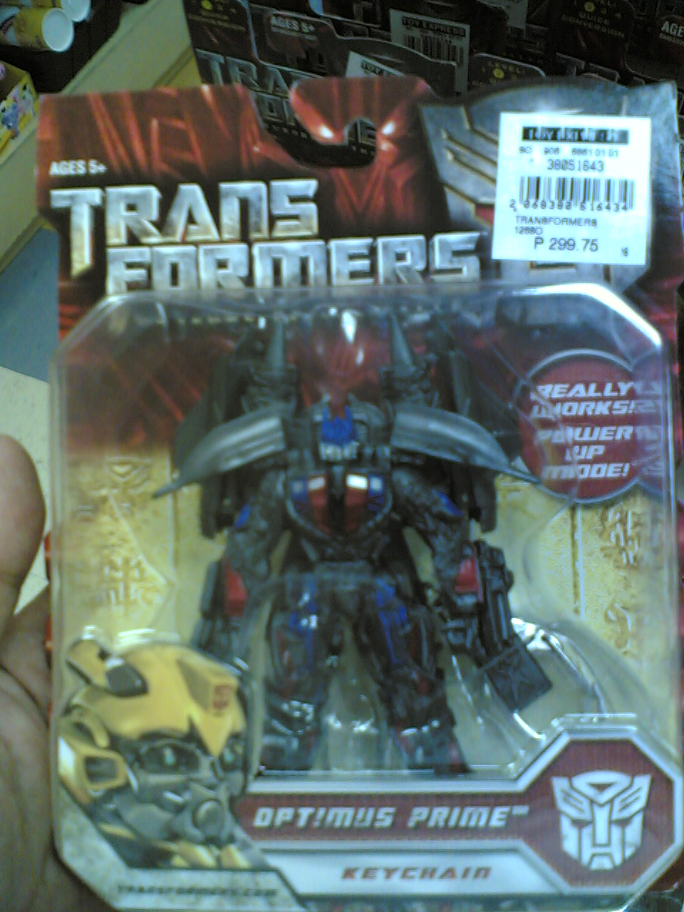 Philippines Transformers Sightings-tf2-rotf-keychains.jpg