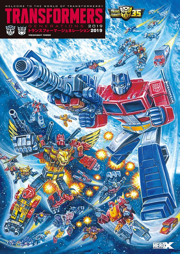 Transformers Generations 2019 Cover Art.jpg