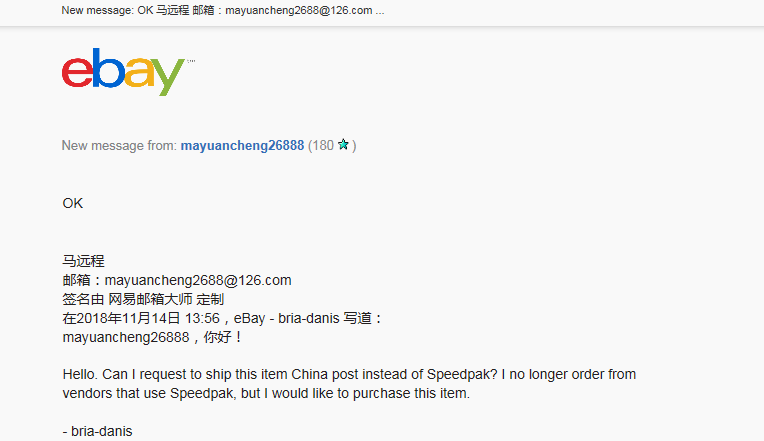 China Ebay Seller Check - New-comers READ FIRST POST