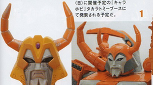 Masterpiece Rodimus !!!  Transformers 2010 27164735d1275482345-hyper-hobby-july-scan-welcame-2010-
