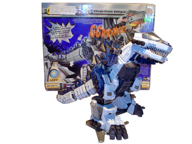 Go Back  gt  Gallery For  gt  Zoids T RexZoids T Rex