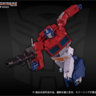 Optimus Prime23 Avatar