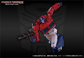 Optimus Prime23